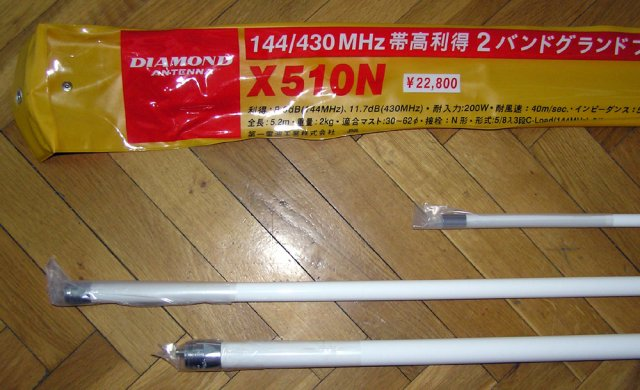 Antena 145/435MHz Diamond X-510N